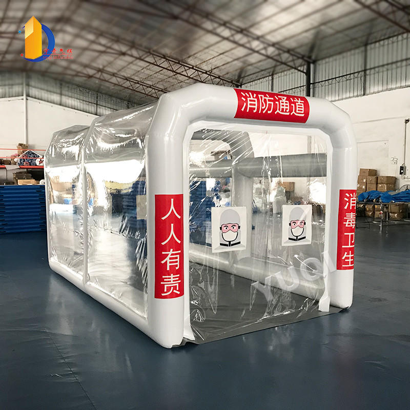 YUQI factory Portable inflatable disinfection channel Temporary medical emergency tent at Home