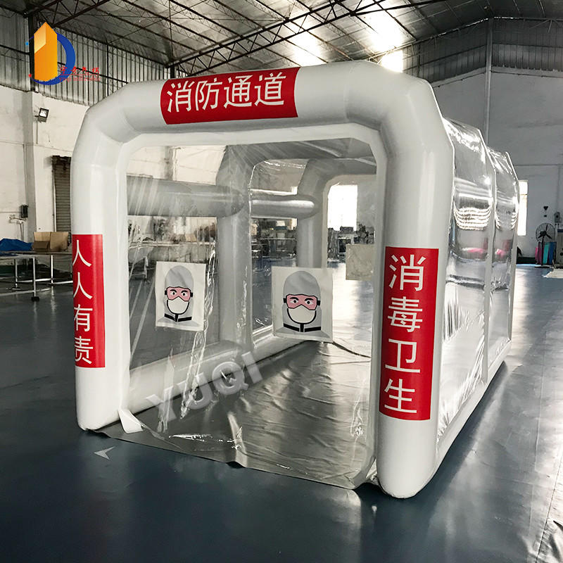 inflatable disinfection channel Temporary medical emergency tent at Home