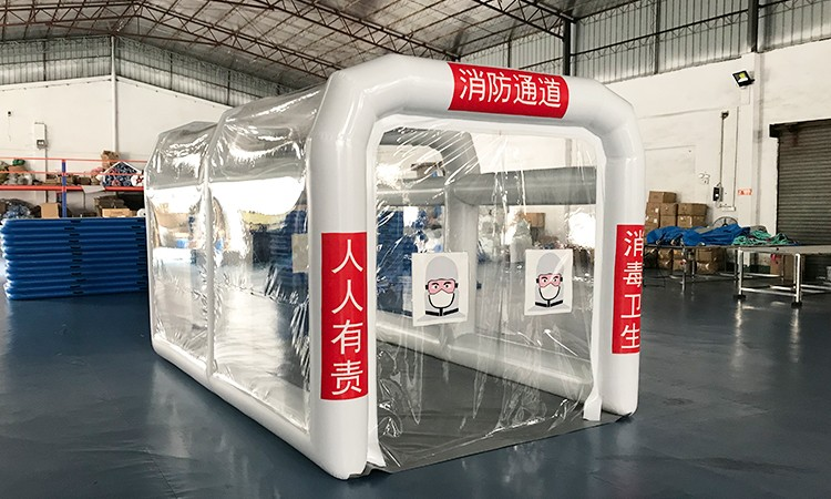 product-YUQI-inflatable disinfection channel-img